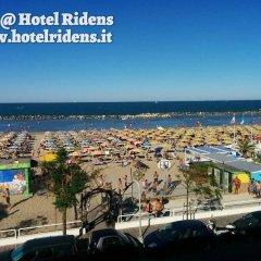 Hotel Ridens Римини пляж фото 2
