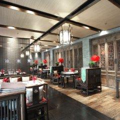 Отель Bell Tower Hotel Xian Китай, Сиань - отзывы, цены и фото номеров - забронировать отель Bell Tower Hotel Xian онлайн питание