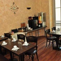 Отель H33 hôtel питание фото 2