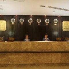 Jiangwan Business Hotel - Wuyuan интерьер отеля фото 2