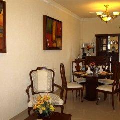 Отель Gran Real Yucatan питание
