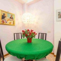 Апартаменты True Colors Apartments Cipro