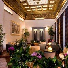 Отель Al Manthia Hotel Италия, Рим - 2 отзыва об отеле, цены и фото номеров - забронировать отель Al Manthia Hotel онлайн фото 15