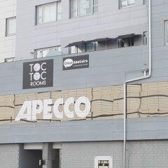 Отель Ofi Испания, Ла-Корунья - отзывы, цены и фото номеров - забронировать отель Ofi онлайн вид на фасад