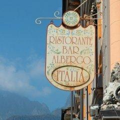 Отель Albergo Italia Италия, Орнавассо - отзывы, цены и фото номеров - забронировать отель Albergo Italia онлайн удобства в номере