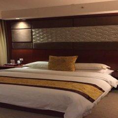 Xiangxuehai Hotel комната для гостей