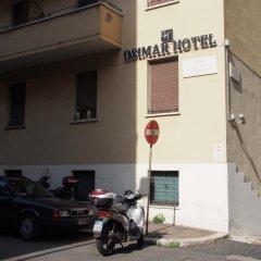 Osimar Hotel парковка