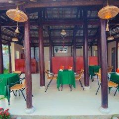 Отель Herbal Tea Homestay детские мероприятия фото 2