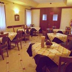 Hotel Antica Locanda Корденонс помещение для мероприятий