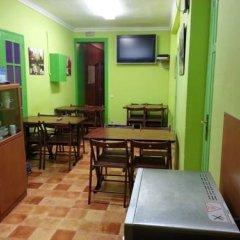 Отель Residencia San Marius-Traves питание фото 2