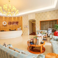 Soluxe Hotel Guangzhou спа фото 2