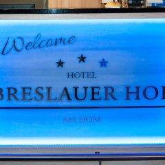Отель Breslauer Hof Am Dom с домашними животными