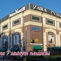 Гостиница V Serdtse Kaliningrada Apartment в Калининграде 5 отзывов об отеле, цены и фото номеров - забронировать гостиницу V Serdtse Kaliningrada Apartment онлайн Калининград фото 7