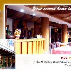 Отель P72 Hotel Таиланд, Паттайя - отзывы, цены и фото номеров - забронировать отель P72 Hotel онлайн городской автобус