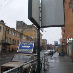 Отель Жилое помещение Dill Санкт-Петербург городской автобус
