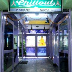 Отель Chillout Resort Непал, Катманду - отзывы, цены и фото номеров - забронировать отель Chillout Resort онлайн развлечения
