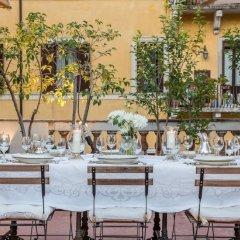 Отель Palazzo Berardi Италия, Рим - отзывы, цены и фото номеров - забронировать отель Palazzo Berardi онлайн питание фото 3