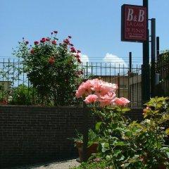Отель B&B La Casa Di Plinio Италия, Помпеи - отзывы, цены и фото номеров - забронировать отель B&B La Casa Di Plinio онлайн фото 10