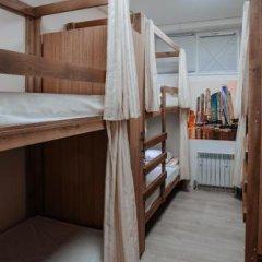 Hostel DeArt фото 4