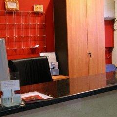 Hotel Trapemar Silos удобства в номере