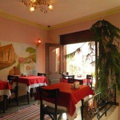 Apricot Hotel Istanbul питание