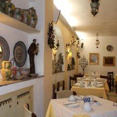 Villa Mora Hotel Джардини Наксос питание фото 2
