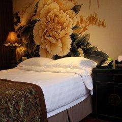 Dongjiaominxiang Hotel Beijing Пекин спа