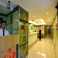 Отель South Union Hotel Китай, Шэньчжэнь - отзывы, цены и фото номеров - забронировать отель South Union Hotel онлайн интерьер отеля фото 2