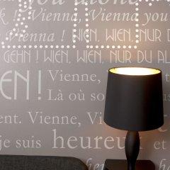 Отель Mercure Vienna First удобства в номере фото 2