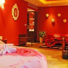 Haosi Hotel - Chongqing спа