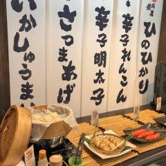 Отель Areaone Hakata Хаката фото 9