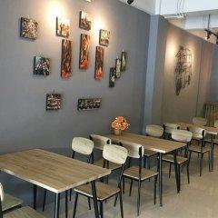 Qing lian Youth Hostel&Cafe питание фото 3