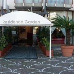 Отель Residence Garden