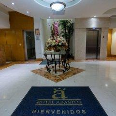 Hotel Expo Abastos интерьер отеля