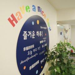Отель K-GUESTHOUSE Insadong 2 детские мероприятия
