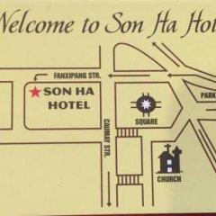 Отель Son Ha Sapa Hotel Plus Вьетнам, Шапа - отзывы, цены и фото номеров - забронировать отель Son Ha Sapa Hotel Plus онлайн парковка