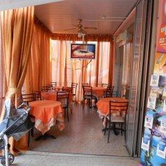 Hotel Ottavia Римини питание фото 2