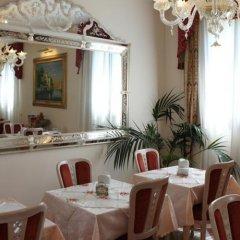 Отель Nice Hotel Италия, Маргера - отзывы, цены и фото номеров - забронировать отель Nice Hotel онлайн питание фото 2