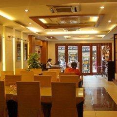 Parkson Hotel Hanoi фото 2