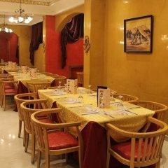 Отель Mounia Марокко, Фес - отзывы, цены и фото номеров - забронировать отель Mounia онлайн питание фото 3