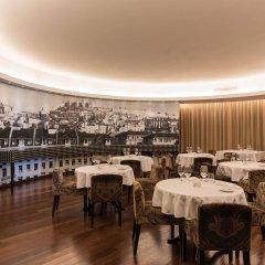 The Vintage Hotel & Spa - Lisbon питание фото 2