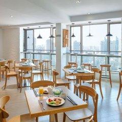 Kingtown Hotel Hongqiao питание