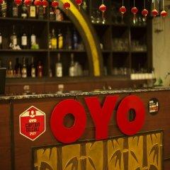 Отель OYO 144 Hotel Zhonghau Непал, Катманду - отзывы, цены и фото номеров - забронировать отель OYO 144 Hotel Zhonghau онлайн гостиничный бар