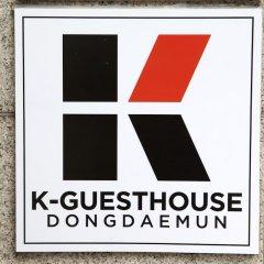 Отель K-Guesthouse Dongdaemun 1 Южная Корея, Сеул - отзывы, цены и фото номеров - забронировать отель K-Guesthouse Dongdaemun 1 онлайн с домашними животными