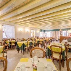 Отель Albergo Basilea Венеция помещение для мероприятий