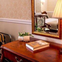 Kavalier Boutique Hotel удобства в номере