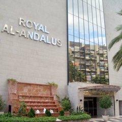 Отель Royal Al-Andalus парковка