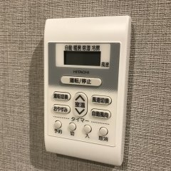 Отель Nest Hakata Station Хаката ванная