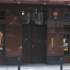 Отель Czech Bohemia Design Apartments Prague Чехия, Прага - отзывы, цены и фото номеров - забронировать отель Czech Bohemia Design Apartments Prague онлайн вид на фасад фото 2