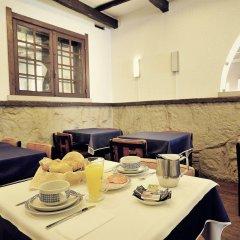 Hotel Rainha Santa Isabel питание фото 3